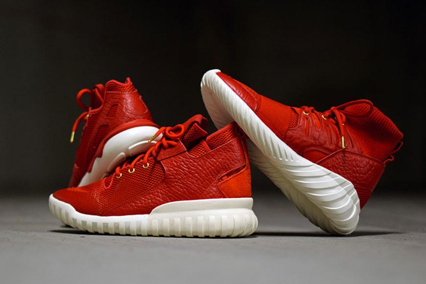 http://www.yomzansi.com/wp-content/uploads/2016/01/adidas-Tubular-3.jpg