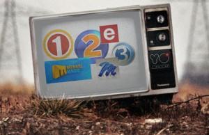 yomzansi-tv-2 (2)